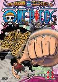 DVD S09 Piece 11