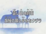 Episode 378