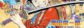 Nidai Kitetsu en el manga a color
