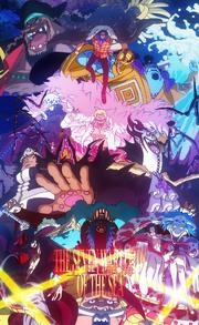 Shichibukai Anime Post Ellipse Infobox