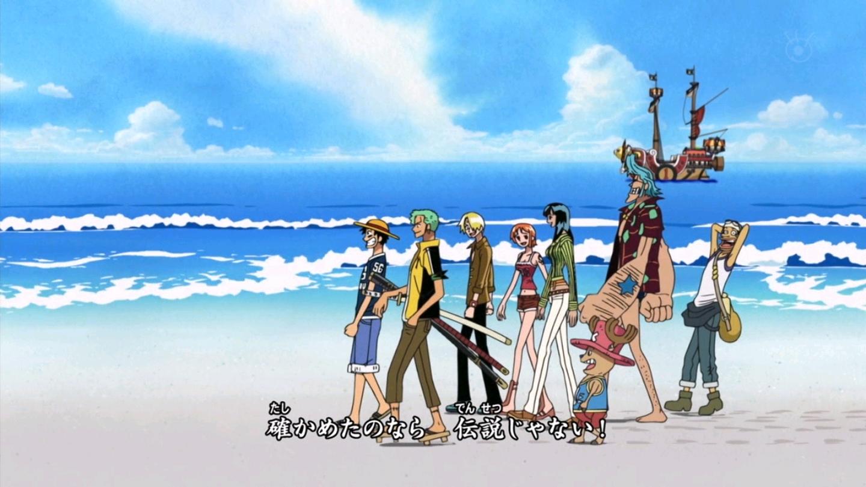 We Are! (Remix)   One Piece Wiki   FANDOM powered by Wikia