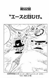 Capa do capítulo 0552