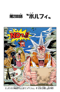 Chapter 200 Colored