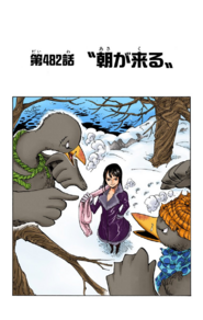 Chapter 482 Colored