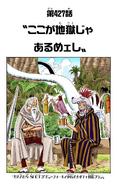 Coloreado Digital del Capítulo 427