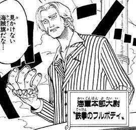 Fullbody Manga Infobox