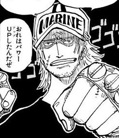File:Fullbody Manga Infobox.png