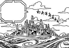 Kenzan island