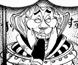 Mjosgard Manga Infobox