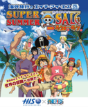 One Piece H.I.S. Travel Agency