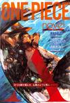 One Piece novel A Volumen 1 Capítulo 3