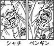 SBS 62 Sachi y Penguin
