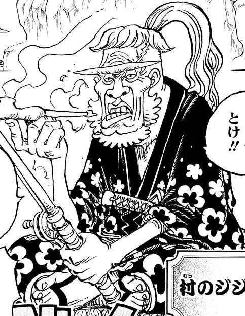 Shimotsuki Kozaburo Manga Infobox