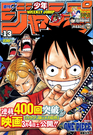 Shonen Jump 2006 Issue 13
