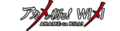 Akame ga Kill wiki wordmark.png