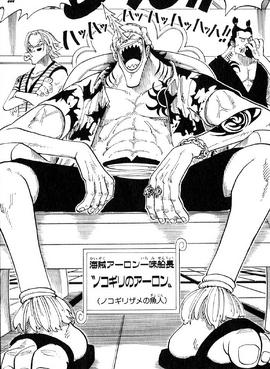 Arlong Manga Infobox