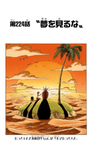 Chapter 224 Colored