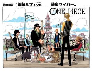 Chapter 260 Colored