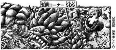 SBS 86 Chapitre 866