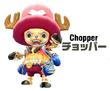 ChopperUC