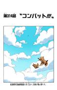 Coloreado Digital del Capítulo 314