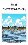 Coloreado Digital del Capítulo 491