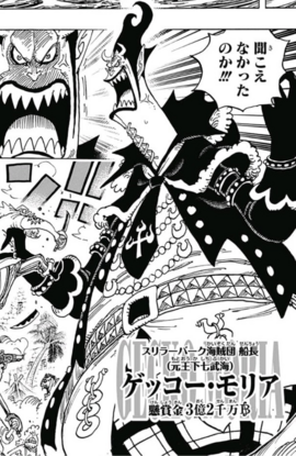 Gekko Moriah Manga Infobox