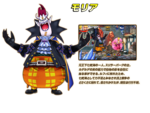 Gekko Moriah en Super Grand Battle! X