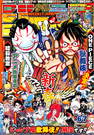 Shonen Jump 2015 Issue 6-7