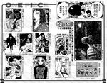 UGP Volume 036a