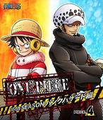 BD Season 16 Piece 4