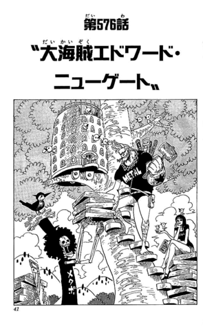 File:Chapter 576.png