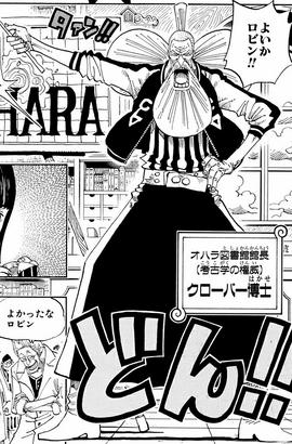 Clover Manga Infobox