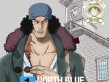 One Piece Nippon Judan! 47 Cruise CD