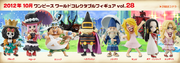 One Piece World Collectable Figure One Piece Volume 28