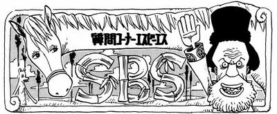 SBS Vol 38 header