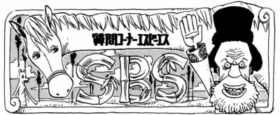 SBS Vol 38 header