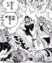 Команэ избивает пиратов