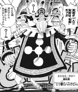 Baskerville Manga Infobox