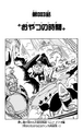Chapter 883.png