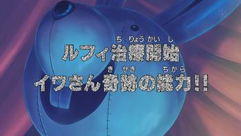 Episode 439