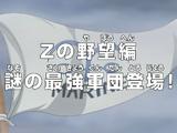 Episode 576