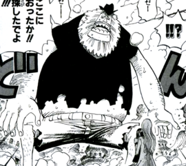 Haguar D. Sauro Manga Infobox