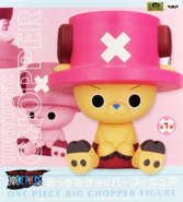 One Piece Big Chopper Figure Box Art