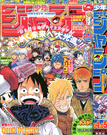 Shonen Jump 2009 Issue 04-05