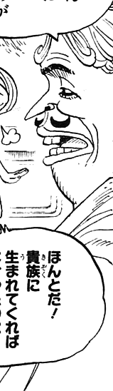 Ahho Desunen IX Manga Infobox