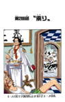 Chapter 288 Colored