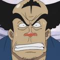 Ippon Matsu Portrait