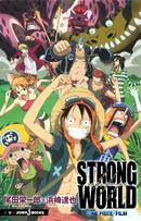 Strong World Novel Cover