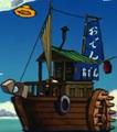 Barco de Ganzo